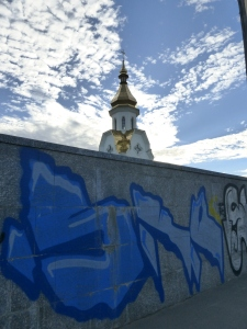 pic of graffiti & church