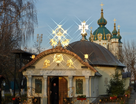 Chapel with Andriyivska Tserkva