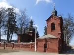 Pirogov's Mausoleum
